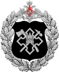 Расклейщик, главное управление обустройства войск хабаровск хабаровский к пожарный световой(табло)